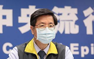 台疫情指揮中心:染疫者遺體 仍可能帶病毒