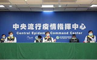國際網紅新影片 讚台灣獨力抗疫是英雄