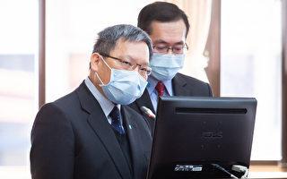 防報稅成疫情破口 台財長:申報延至6月底