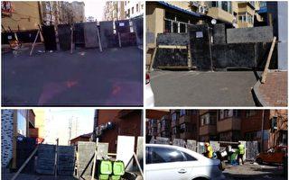 組圖:黑龍江佳木斯小區再封閉 市民恐慌搶糧