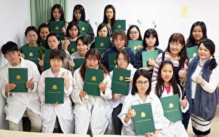 参加澳洲皇家芳疗师考照 大叶大学全数上榜