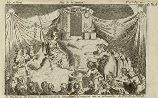 第一次巴黎公社與新古典主義美術(上)
