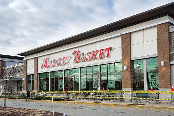 麻州超市員工病死 嚴限客流量