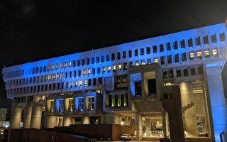 组图:疫情之下 入夜后的波士顿市中心
