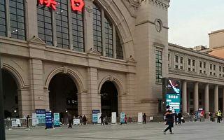漢口火車站。(張展)
