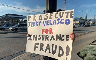 傳艾爾蒙地市議員獲百萬工傷賠償 惹抗議