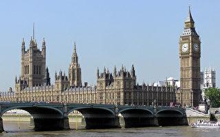 英国政要促政府干预 阻止中资收购战略资产