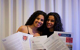 新州雙胞胎姐妹被5藤校錄取