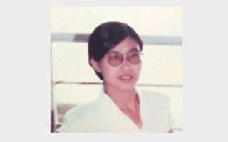 辽宁高中英语女教师李凤美悲惨离世