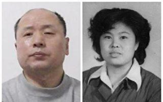 1月至3月 遼寧八位法輪功學員被迫害致死