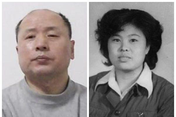 一月至三月 遼寧八位法輪功學員被迫害致死
