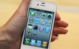 保護隱私前提下 歐洲專家聯合研發手機軟件抗疫