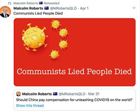 澳洲聯邦參議員羅伯茲(Malcolm Roberts)的推文。(授權推特截圖)