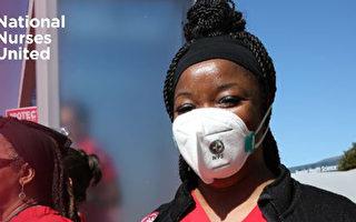戴口罩就要被解僱   凱撒護士缺乏醫療物資處在危險中
