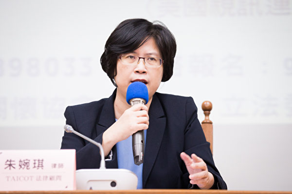 朱婉琪律師,資料照。(陳柏州/大紀元)