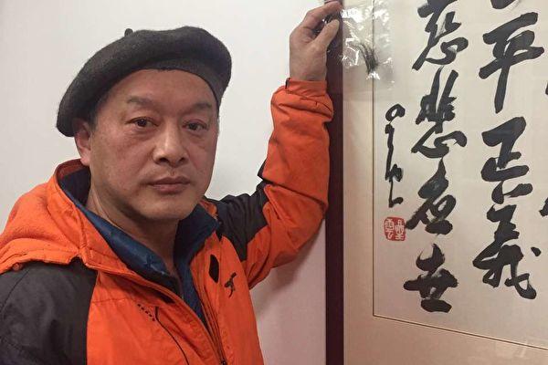 【一線採訪】武漢志願者遭當局威脅、噤聲