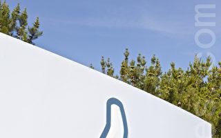 臉書捐贈1,500萬美元幫助灣區小企業
