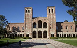 收賄助華裔進名校 UCLA前足球教練認罪