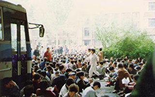4·25  天津教育学院事件亲历者的见证