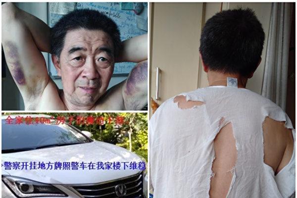 發疫情言論被捕 北科大教授陳兆志獲見律師