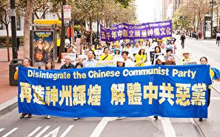 洪微:避免去中國化 儘早清除中共