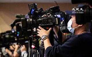 180國新聞自由指數 台灣位居第43