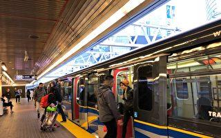 运联本周起大幅削减公交服务