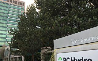 省府联手BC Hydro减免个人企业电费