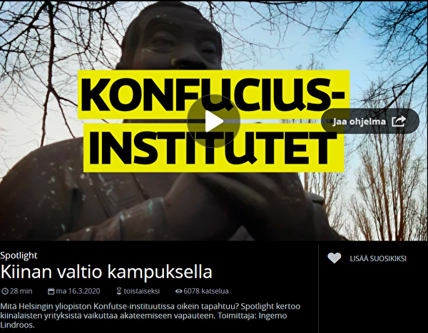 聚光燈(Spotlight)的欄目推出關於赫爾辛基孔子學院的節目」(截圖來自Spotlight: Kiinan valtio kampuksella)