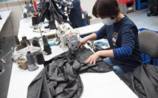 紐約時裝品牌聯手軍用商 生產手術服