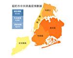 和病毒抢时间 纽约市长:还需4.5万名医护