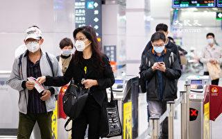 搭大眾運輸強制戴口罩 違者恐罰1萬5千