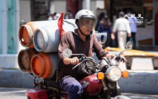 立委:桶装瓦斯再便宜点 让民众有感