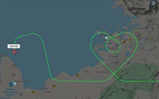 機長在空中畫「愛心」 為醫護加油打氣