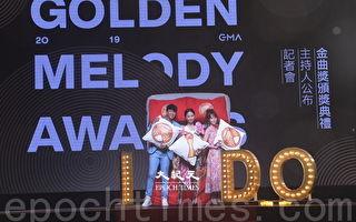 今年金曲獎將延至10月 入圍名單7月中公布