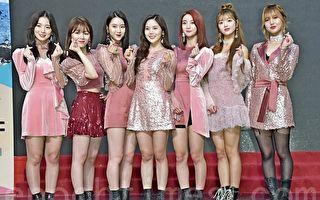 OH MY GIRL迷你七輯獲5榜冠軍 7國iTunes奪冠