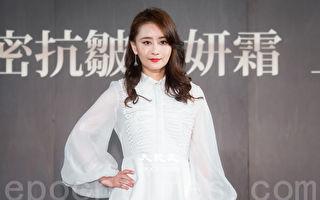 琼瑶剧女星陈德容惊曝离婚 去年8月已签字