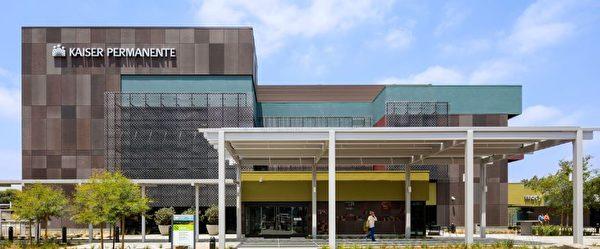 集中抗疫资源 凯撒医疗关闭南加逾50诊所
