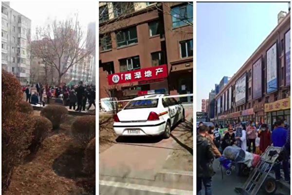 陳思敏:哈爾濱肺炎疫情蔓延 涉及上海驚動北京