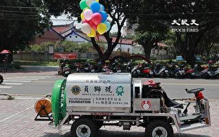 造福乡梓 员林狮会捐赠鼓风式喷雾器