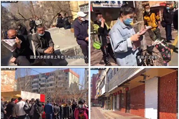 各地頻爆群集感染 中共官員因「政治要求」瞞報