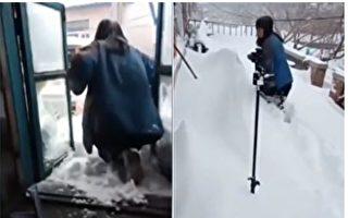 齐齐哈尔遇37年来最大暴雪 积雪最厚2米