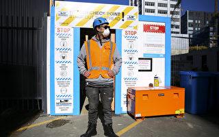 新西蘭人復工,交通恢復正常