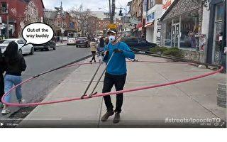 在多伦多保持2米距离有多难?男子这样证明