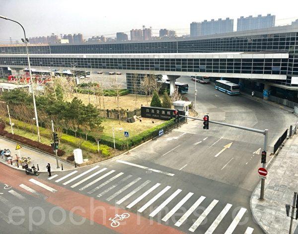3月31日,四惠交通樞紐大門。(大紀元)