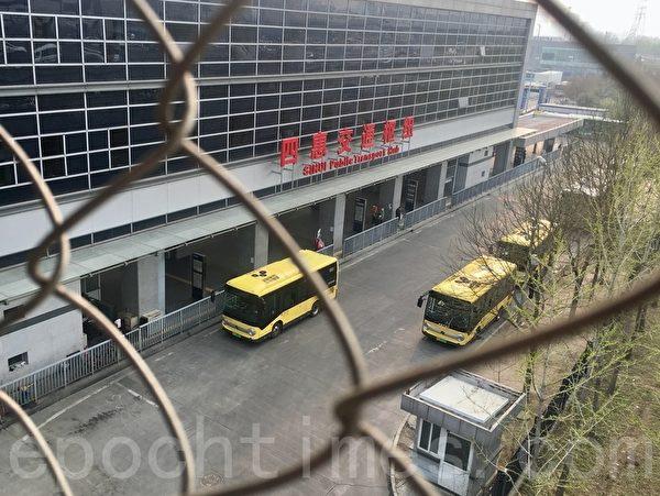 3月31日,四惠交通樞紐公交換乘區乘客較少。(大紀元)