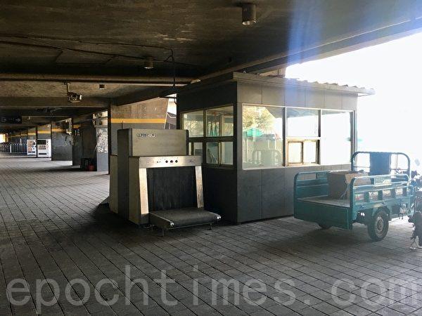 3月27日,六里橋客運主樞紐空蕩蕩的安檢處。(大紀元)