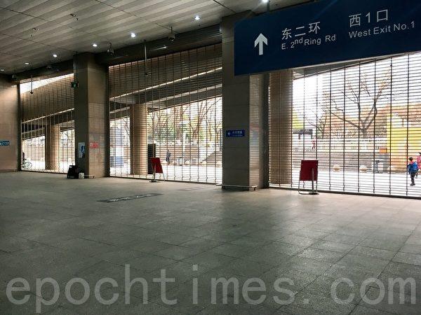 3月31日,東直門樞紐站被封禁的西1口。(大紀元)