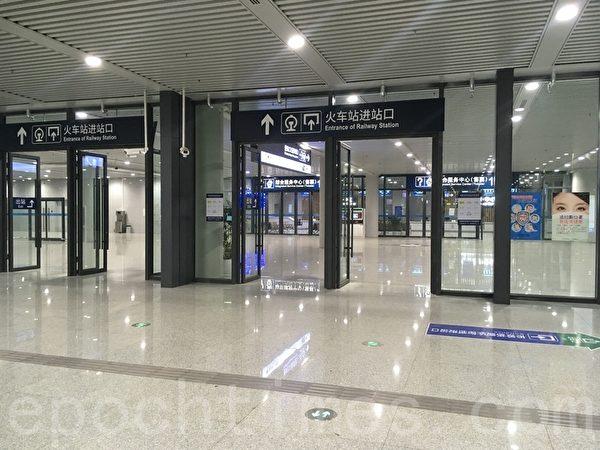 3月31日,清河樞紐站火車站進站口無人光顧。(大紀元)