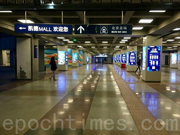 3月31日晚高峰,西直門交通樞紐內乘客較少。(大紀元)